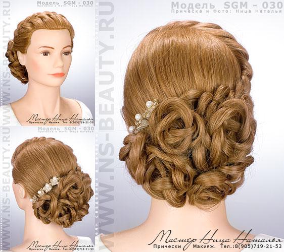 Прически на средние волосы с челкой на торжество для женщин