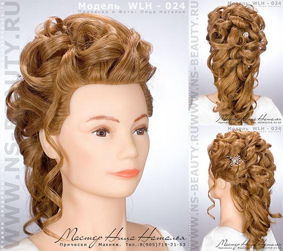 Вечерние прически средних волос