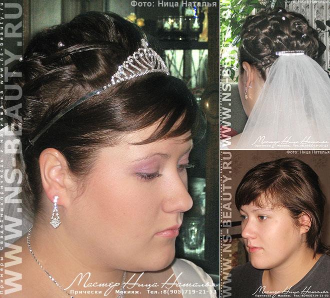 Свадебные прически на короткие волосы диадема