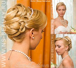 Прически на свадьбу на длинные волосы для мамы невесты