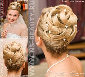 http://www.ns-beauty.ru/catalog/whs/tatiana290808/fig3_small.jpg