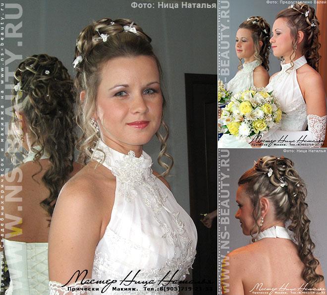Фото свадебного макияжа до после фото